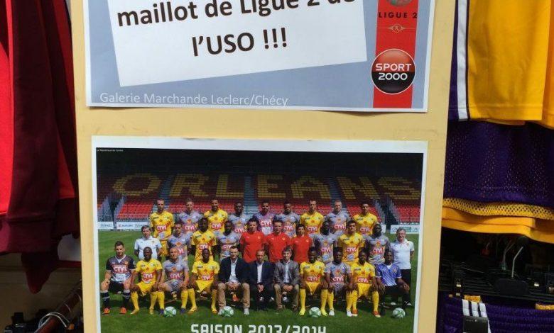 [Football] : Présentation des nouveaux maillots de l'US Orléans Loiret Football 1