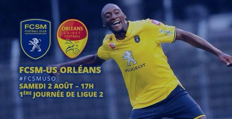 [Football] : FC Sochaux 0-1 US Orléans (Résumé Vidéo) 1