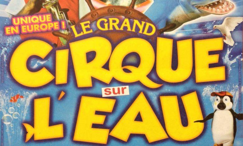 Le Cirque sur l'Eau au Parc Expo (vidéo et très bon plan) 1