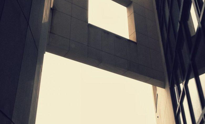 Jeu : Depuis quel bâtiment a été prise cette photo ? 1