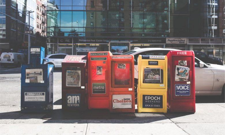 Mon kiosque avec toute la presse gratuite ! 1