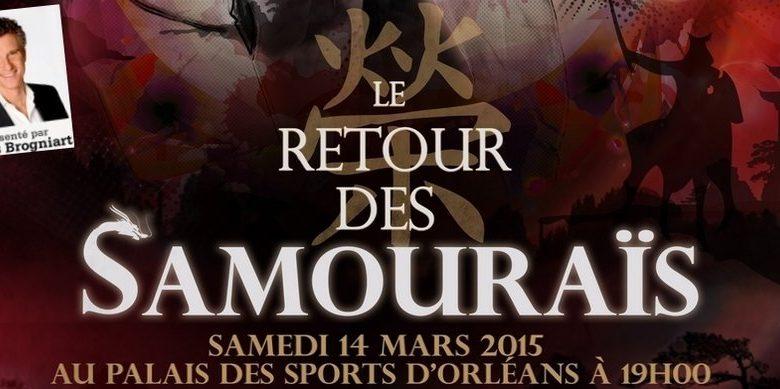 Jujitsu : Le Retour des Samouraïs de l'USOLJJ 1