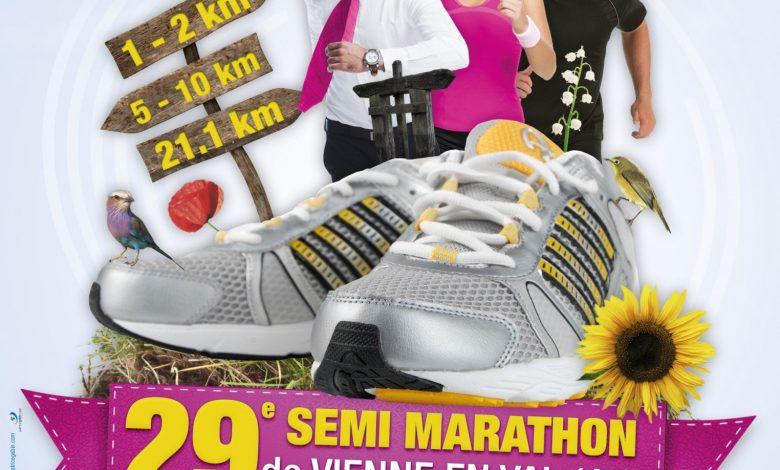 #Running : Les Foulées Solognotes vous attendent 1