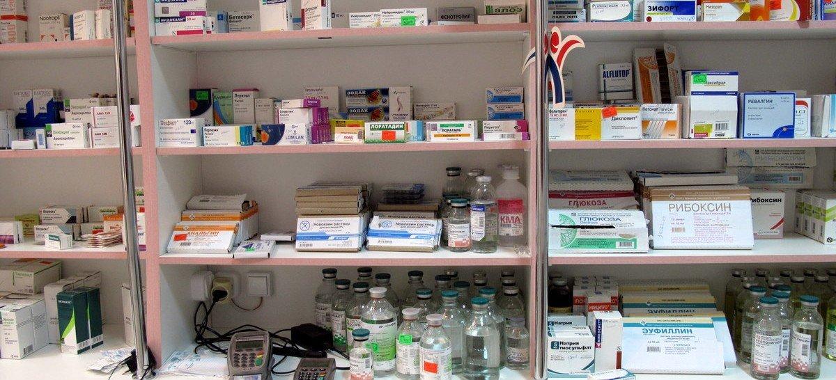 Une parapharmacie va s'installer aux Halles Châtelet d'Orléans 12