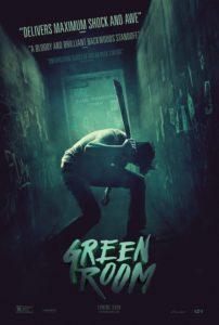 green room-cinéma