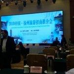 Premiers pas des Orléanais à la découverte de Yangzhou 11