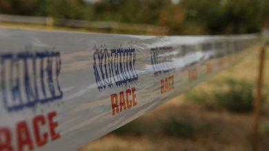 Photo of Vent de nouveautés sur la No Limit Race !