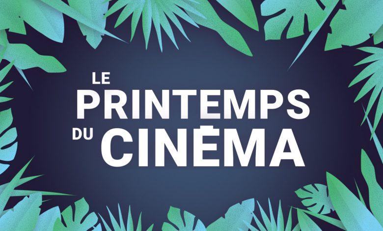 Nos 5 films à voir absolument pendant le Printemps du Cinéma 1