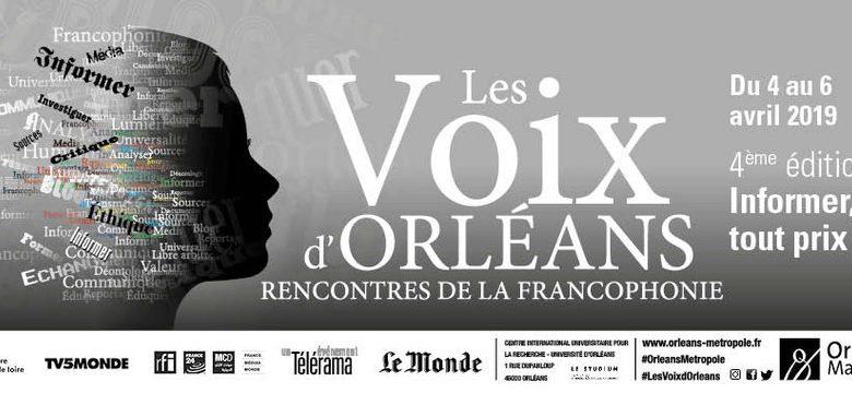Les Voix d'Orléans 2019 : débat autour des médias 1