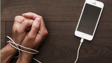Photo of La Nomophobie : sommes-nous des junkies du numérique ?
