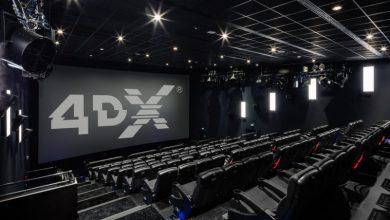Photo of La 4DX arrive le 23 octobre à Orléans