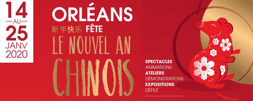 Orléans fête le nouvel an chinois 4