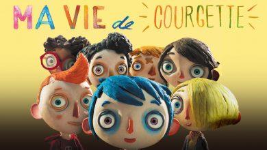 Photo of Un jour un film : Ma vie de Courgette
