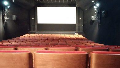 Photo of Découvrir le Cinéma «Le Dunois» à Beaugency