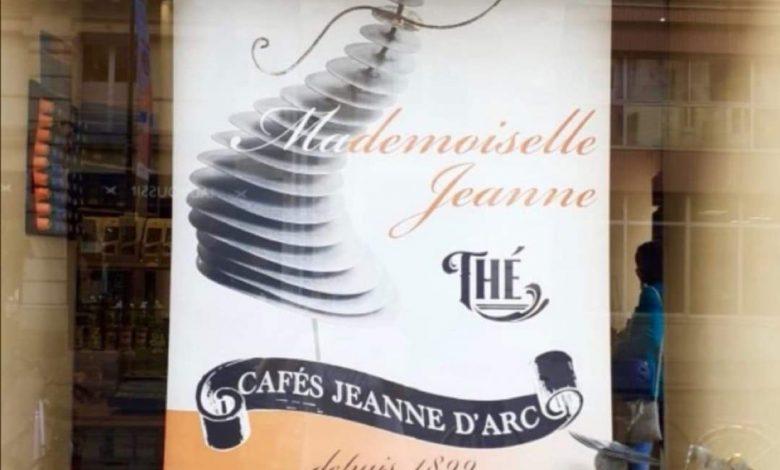 Les Cafés Jeanne d'arc célèbrent les Fêtes Johanniques 1