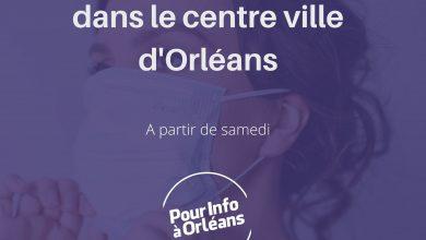 Photo de Le masque sera obligatoire à partir de samedi dans tout le centre ville d'Orléans