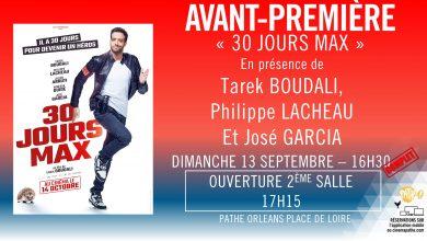 Photo de Tarek Boudali, Philippe Lacheau et José Garcia à Orléans pour présenter 30 jours max