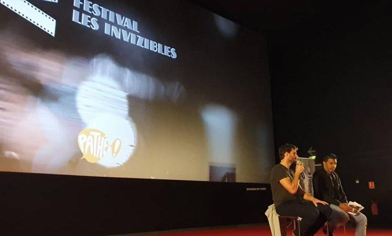 Le festival Les InviZibles revient ! 1