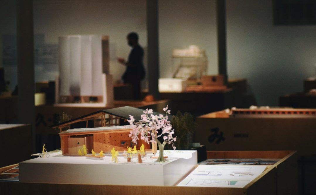Quand la forme parle. Nouveaux courants architecturaux au Japon (1995-2020). 10