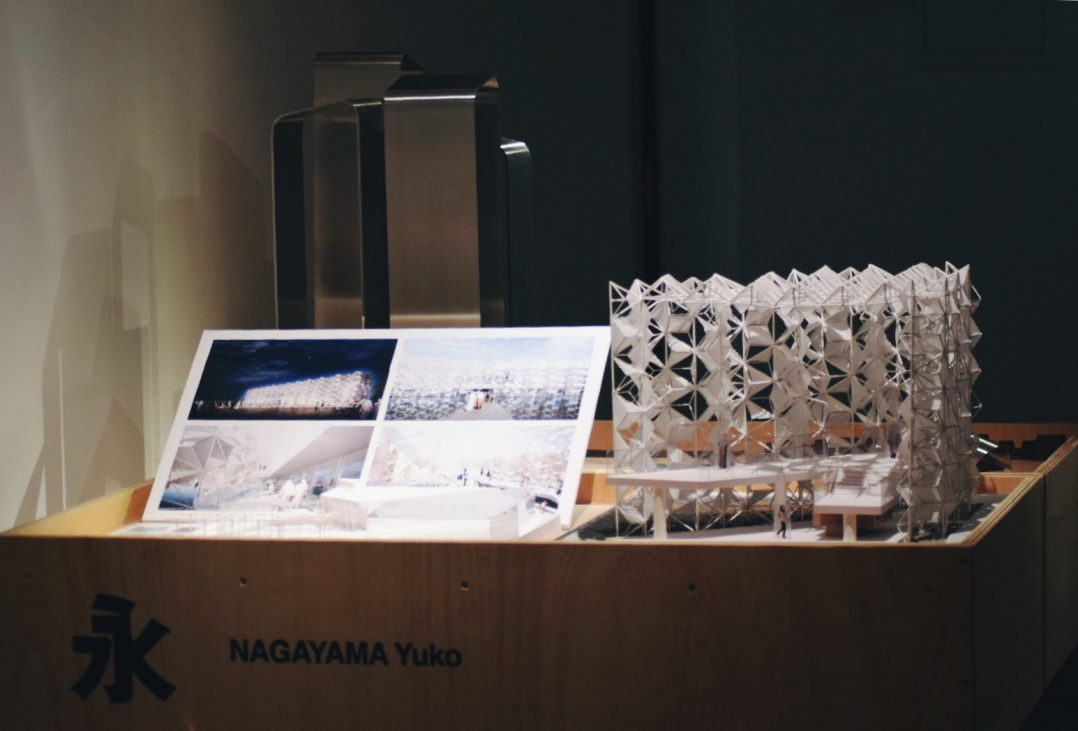 Quand la forme parle. Nouveaux courants architecturaux au Japon (1995-2020). 5