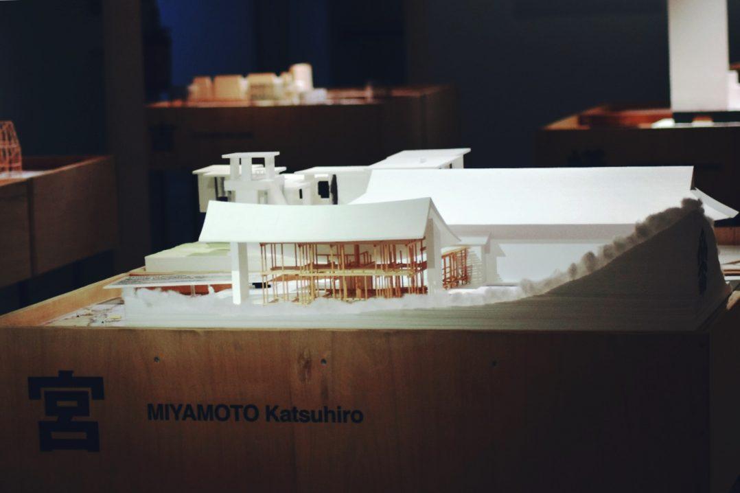 Quand la forme parle. Nouveaux courants architecturaux au Japon (1995-2020). 6
