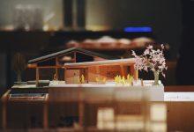 Photo de Quand la forme parle. Nouveaux courants architecturaux au Japon (1995-2020).