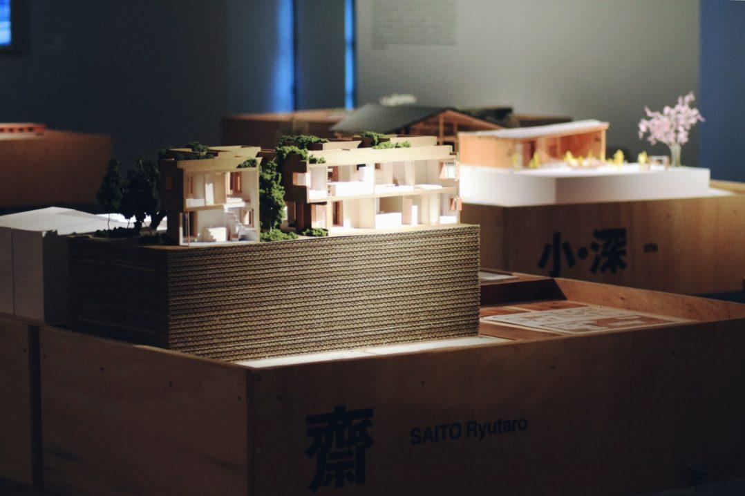 Quand la forme parle. Nouveaux courants architecturaux au Japon (1995-2020). 4
