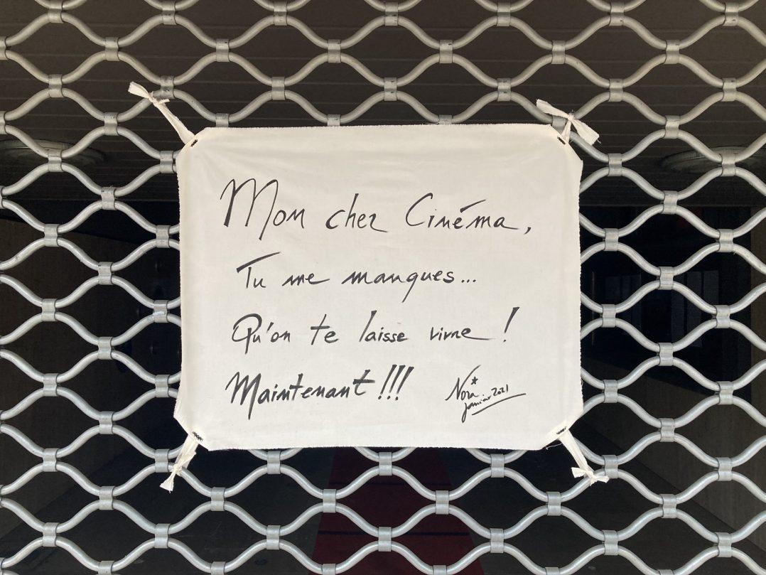 Des nouvelles des salles de cinéma orléanaises : Jeanne d'Arc et d'essai ? 3