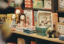 MOULIN ROTY : une nouvelle boutique dédiée à l'enfant à Orléans. 33