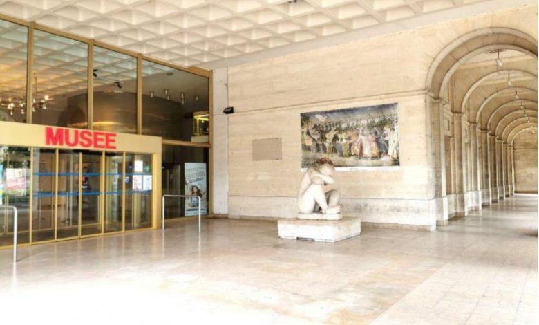 Découvrez les richesses extérieures de nos musées 1