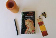 """""""Le premier siècle après Béatrice"""" d'Amin Maalouf, un livre sur la féminité du monde 38"""