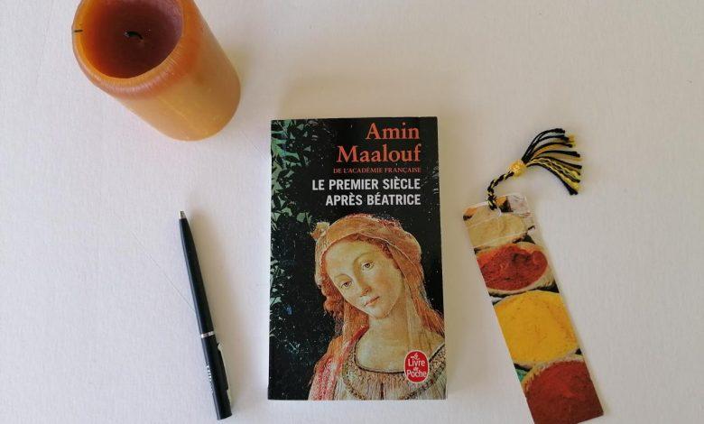 """""""Le premier siècle après Béatrice"""" d'Amin Maalouf, un livre sur la féminité du monde 1"""
