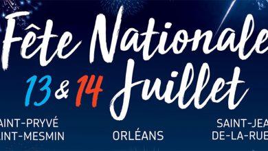 Fête Nationale, 13 et 14 Juillet 25