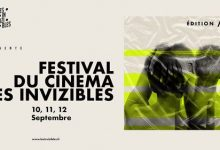 """Retour sur la seconde journée du festival """"Les Invizibles"""" 9"""