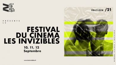 """Retour sur la seconde journée du festival """"Les Invizibles"""" 4"""