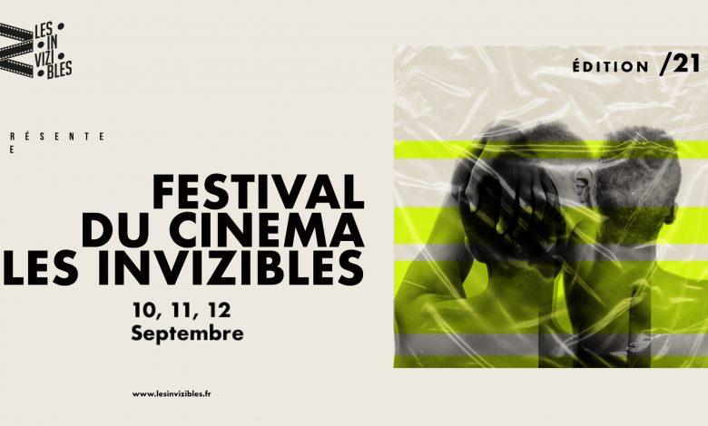 """Le festival """"Les inviZibles"""" débarque à Orléans ce Vendredi 1"""